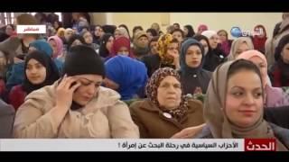 الحدث: بعد حادثة وهران..ترامواي قسنطينة يدخل السجن