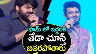Difference Between Vijay Deverakonda and Naga Shourya Will SHOCK You! | Speech | News Mantra