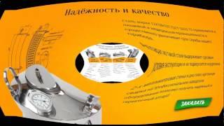 домашний спиртзавод купить(, 2015-05-13T04:23:29.000Z)