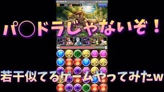 【App Store】https://goo.gl/pW8PCa 【Google Play】https://goo.gl/qt...