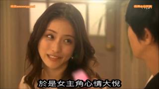 #270【谷阿莫】10分鐘看完10小時電視劇《朝5晚9:俊俏和尚爱上我 》1-10集