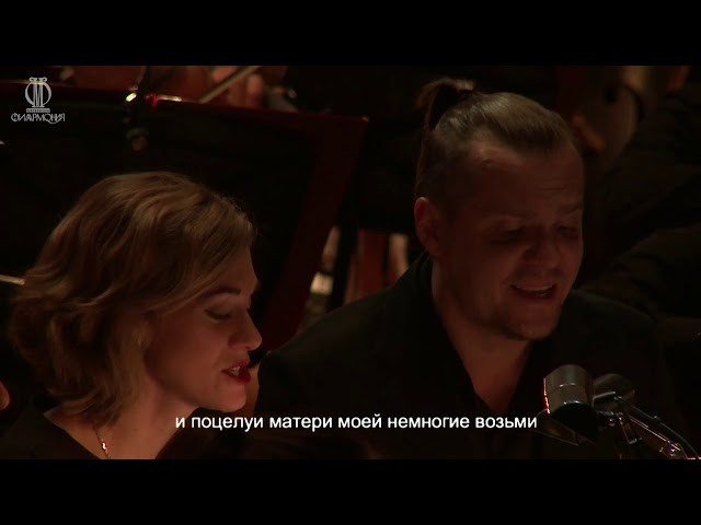 Борис Филановский Пропевень о проросли мировой / Boris Filanovsky Throughchant on Woruld Sprouting