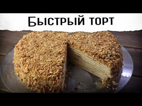 Торт наполеон без выпечки
