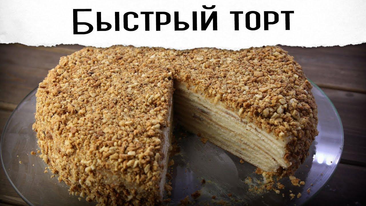 десерты на сковороде без духовки
