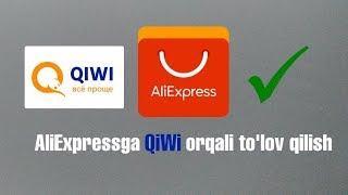 Qiwi post aliexpress