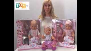 Кукла - Бэби Борн (Baby born) Интерактивная(, 2014-04-24T05:41:29.000Z)