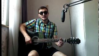 В. Цой - Перемен (cover by A-Fan Guitarist)