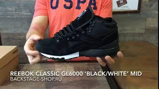Reebok Classic GL6000 Black White Mid