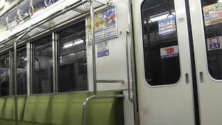 東武20000系 走行音 モハ24805(チョッパ制御) 南千住~秋葉原 他 / Tobu 20000 Series