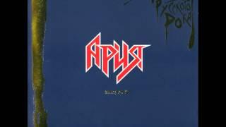 Aria -