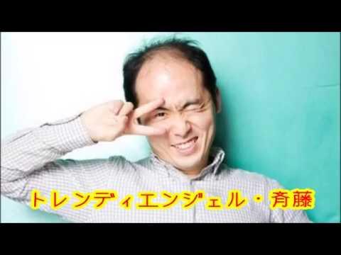 山里亮太 『今、潰しておきたい芸人5人』を自身のラジオで語る。 【裏話】極楽とんぼ山本圭一出演 岡村隆史が語る。10年前に犯罪を犯してテレビ出演を自粛していた極楽とんぼの山本圭一。