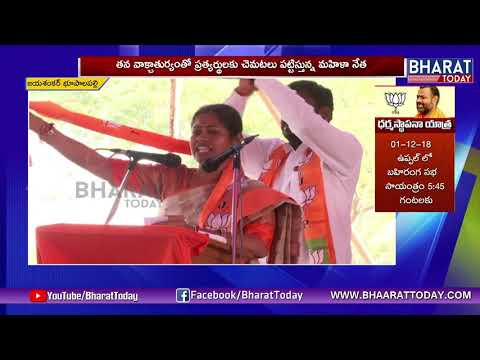 BJP Candidate Chandupatla Keerthi Reddy Speed Up Election Campaign At Bhupalpally - Special Story - - 동영상