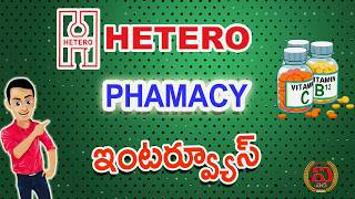 Hetero Interview Questions in Telugu | Hetero Interviews | Pharmacy Comapany Interviews in Telugu
