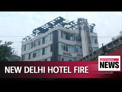 17 killed in New Delhi budget hotel fire, lax safety standards blamed Mp3