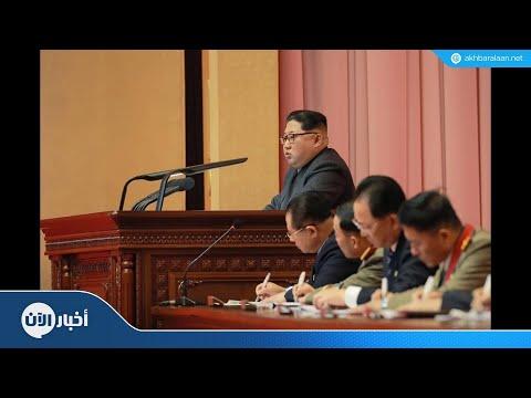 زعيم كوريا الشمالية ينتقد العقوبات الدولية ضد بلاده  - نشر قبل 2 ساعة