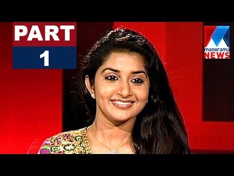 Meera Jasmine In Nerechowe  Part - 1   old episode   Manorama News