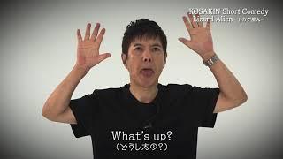 """KOSAKIN Short Comedy""- Tsutomu Sekine Kazuki Kosakai From Japanese..."