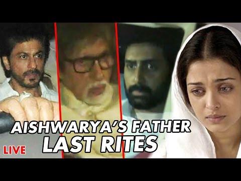 Aishwarya Rai's Father's FUNERAL | Shahrukh Khan, Abhishek, Amitabh Bachchan