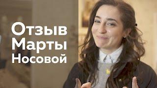 Lestni.ca: Отзыв Марты Носовой