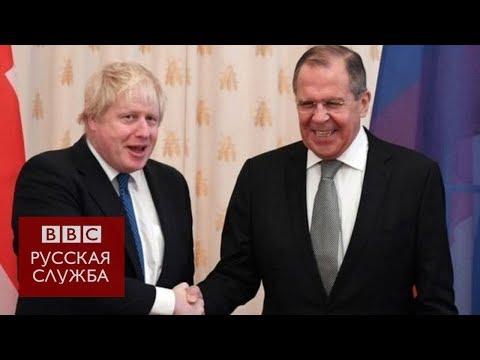 Борис Джонсон рассказал, считает ли Россию опасной страной