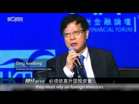 China Investment Corp  Looks to Increase Direct Investment in the US
