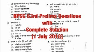 BPSC 63rd Prelims Questions with Complete Solutions[1 july 2018]/BPSC PT SOLUTION 2018