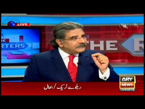 The Reporters 15th September 2016