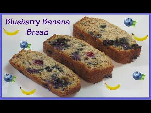 Blueberry Banana Bread Recipe!