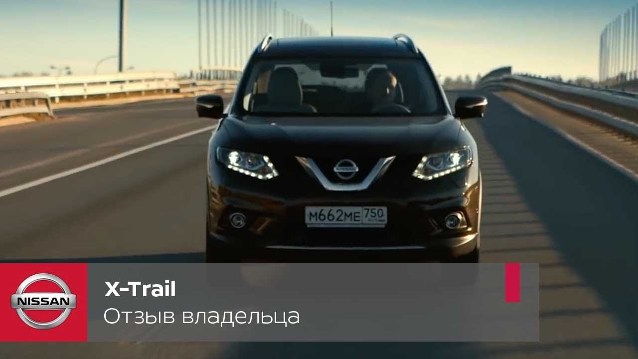 Renault Logan 2017 1.6 (113 л.с.) MT Privilege - видеообзор - YouTube
