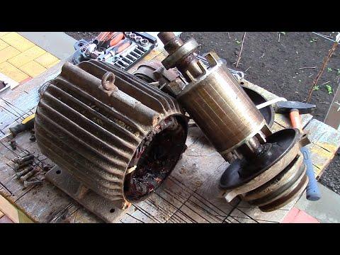 Как разобрать якорь электродвигателя на медь