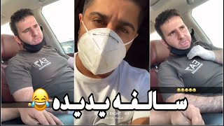 فهد العرادي بنات يتحرشون فيه وينطق وسط مول 😂