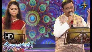 Gokula Krishna Gopala Krishna Song|SP Balu,RamyaBehra Perfor...