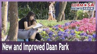 Azalea Garden and viewing platform built in Daan Forest Park