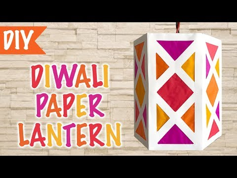 How To Make A Paper Lantern For Diwali | Handmade Akash Kandil  | Kreena Desai