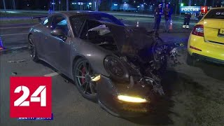 Превышение скорости и разворот на красный: в столичной аварии пострадало 3 человека - Россия 24