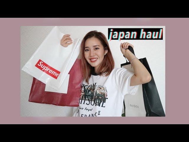 MASSIVE JAPAN HAUL: Muji, Gucci, & More!