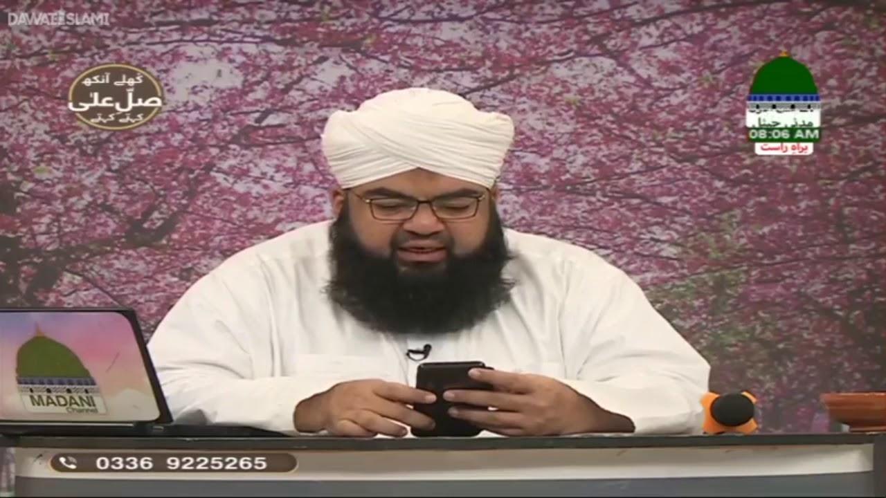 Tilawat-e-Quran Tarjima-o-Tafseer || Salman Madani ||