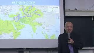 Publication Date: 2019-05-07 | Video Title: 安華:高仙芝大屠殺為伊斯蘭教入疆開大門