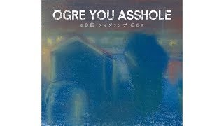 OGRE YOU ASSHOLE - クラッカー