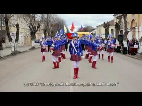 Празднование 9 мая 2018 г. город Слободской, ОАО «Слободской машиностроительный завод»