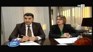 Episode du 12 Janvier de Kan Kalab Aala Khadma