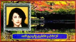 Homeyra, Parviz Yahaghi, ♥♥♥ حميرا « دل شکني گناهه » پرويز ياحقي ؛