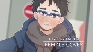 History Maker Female