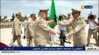 وزارة الدفاع: الفريق قايد صالح ينصب القائد الجديد للناحية العسكرية الخامسة بقسنطينة