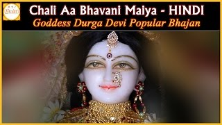 Download Hindi Video Songs - Goddess Durga Devi Popular Bhajans | Chali Aa Bhavani Maiya Hindi Devotional Song | Bhakti