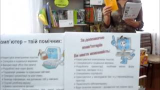 Интернет центр в ЦГБ для детей(, 2013-09-10T19:18:01.000Z)