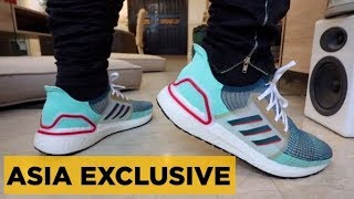 BEST ADIDAS ULTRA BOOST 19? ASIA EXCLUSIVE PAIR!