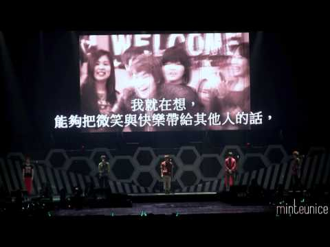 SHINee - The name I loved 我愛過的名字 VCR @ 121027 SHINee World 2 In Hong Kong
