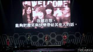 SHINee - The name I loved 我愛過的名字 VCR @ 121027 SHINee World 2 In Hong Kong