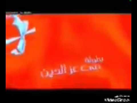 فيلم تامر حسنى|عمروسلمى الجزء الاول كامل hdبجودة عالية thumbnail